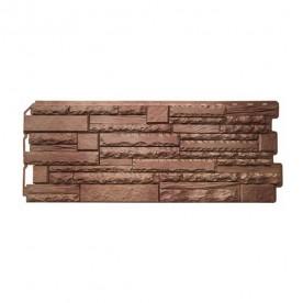 Цокольный сайдинг Альта-Профиль Скалистый камень Пиренеи