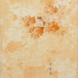 Панели ПВХ Decostar Фьюжн Китайский цветок, 2.5 м