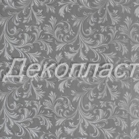 Панели ПВХ Decostar Эксклюзив Линкруст Серый, 2.5 м.