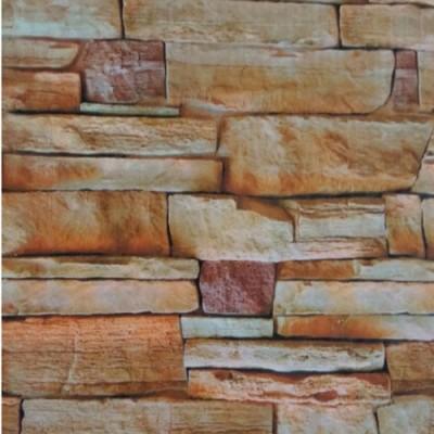 Панели ПВХ Пласт Декор Камень 2,5 м